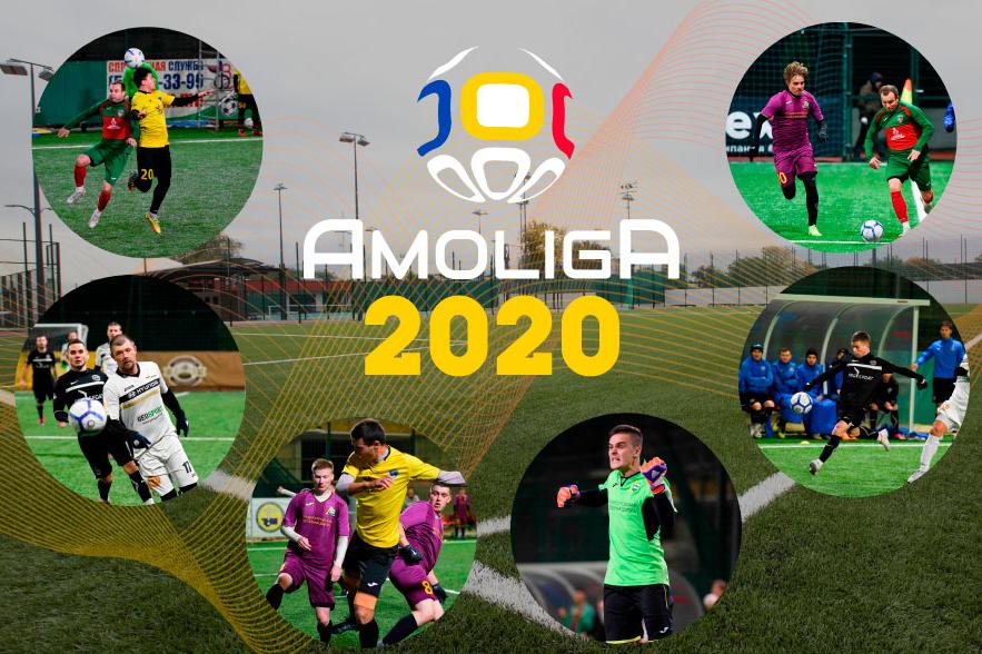 AmoLiga: завершение заявочной кампании