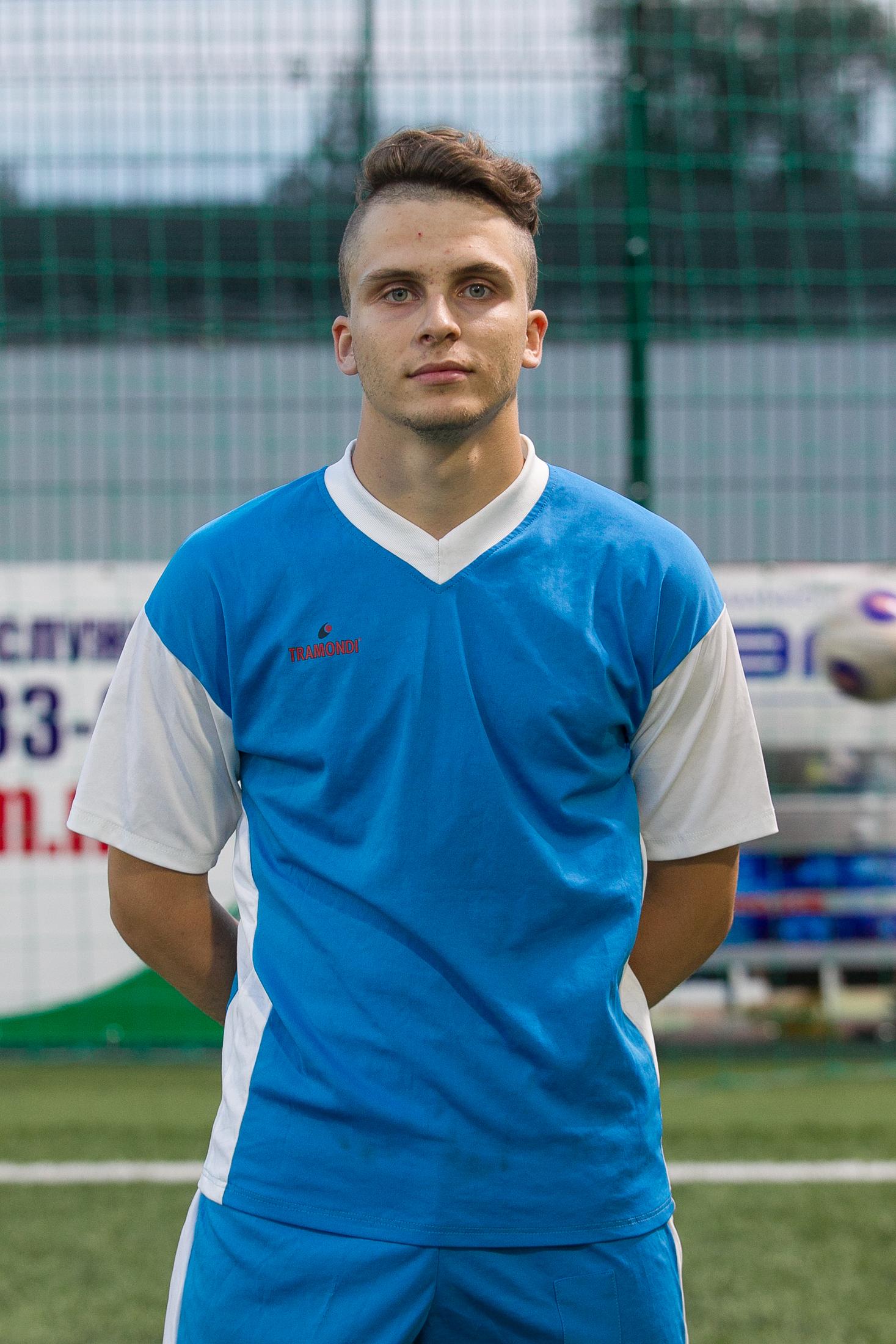 Шуляк Дмитрий