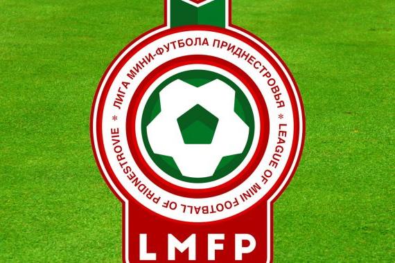 LMFP: Итоги заявочной кампании