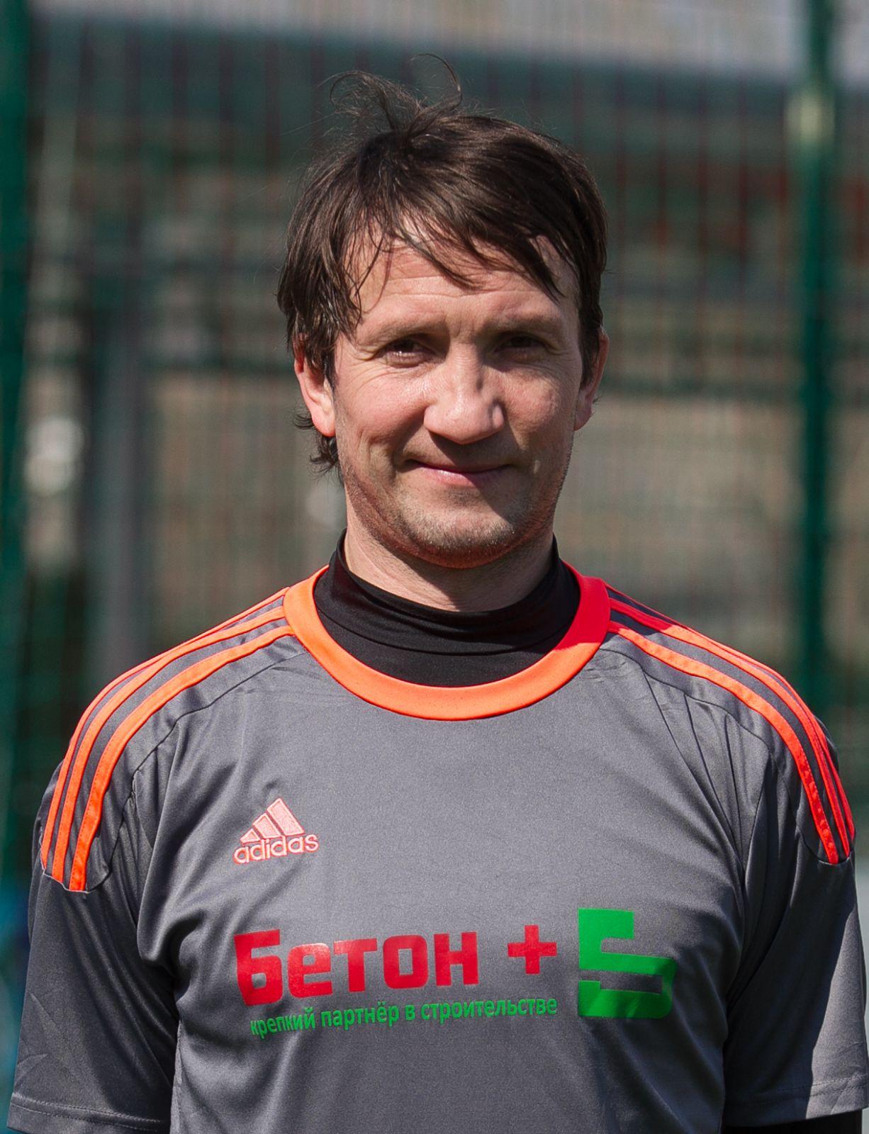 Намашко Сергей