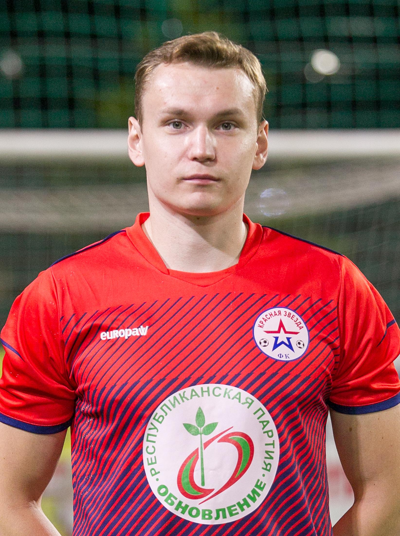 Голубев Денис